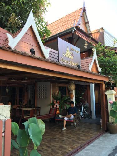 Baan Khun ya Ayutthaya photo 44
