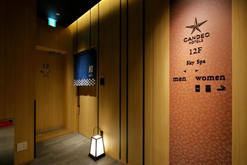Candeo Hotels Tokyo Shimbashi photo 57