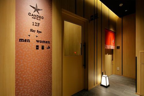 Candeo Hotels Tokyo Shimbashi photo 58
