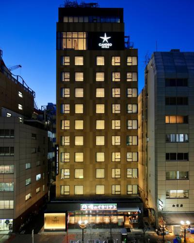 Candeo Hotels Tokyo Shimbashi photo 64