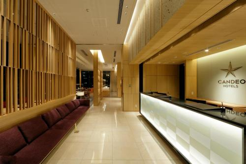Candeo Hotels Tokyo Shimbashi photo 80