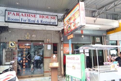 Paradise House photo 9