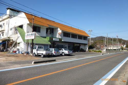 島波日式旅館 Shimanami Ryokan