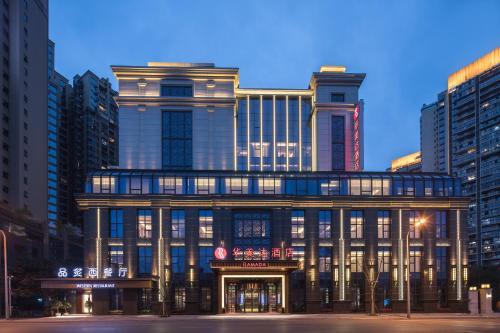 . Leshan Ramada Hotel