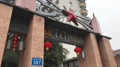 . Guangzhou Baiming Fangyuan ApartHotel