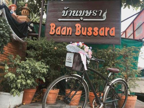 Baan Bussara photo 36