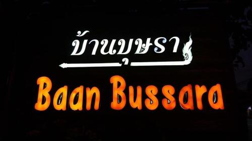 Baan Bussara photo 40