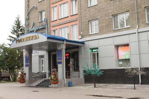 Severnaya Hotel, Novosibirsk, Russia