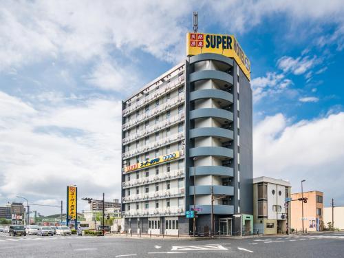 . Natural Hot Spring Super Hotel Tottori Eki Kitaguchi