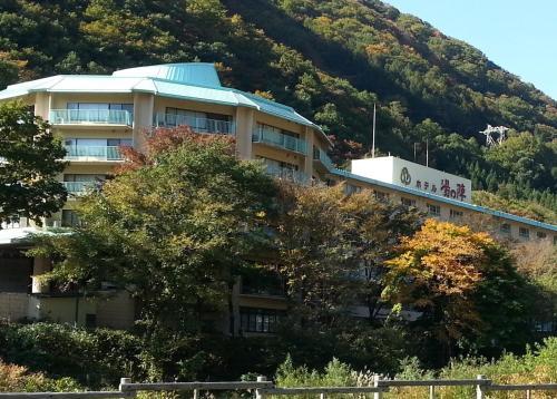 湯陣酒店 Hotel Yunojin