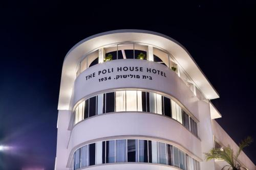 Nahalat Binyamin St 1, Tel Aviv-Yafo, Israel.