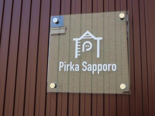 Фото отеля Pirka Sapporo
