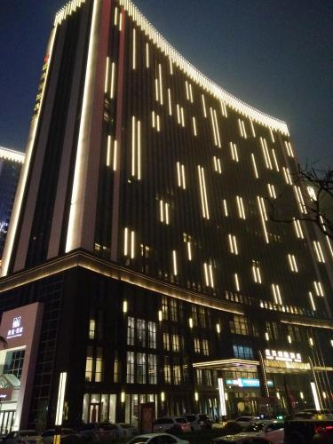 Xi'an Lanxi International Hotel