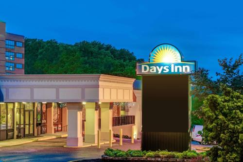 Days Inn By Wyndham Towson - Towson, MD 21286