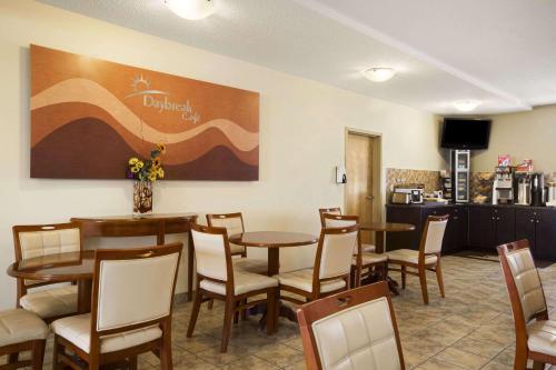 Days Inn by Wyndham Bonnyville - Bonnyville, AB T9N 2N6
