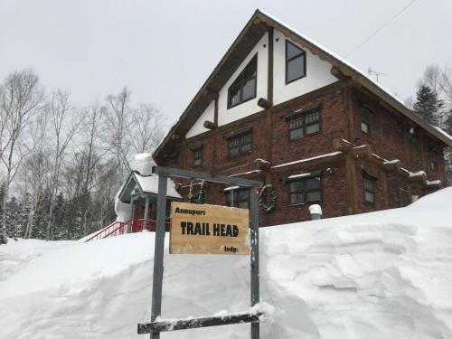 二世谷小徑盡頭山林小屋 NISEKO TRAIL-HEAD lodge