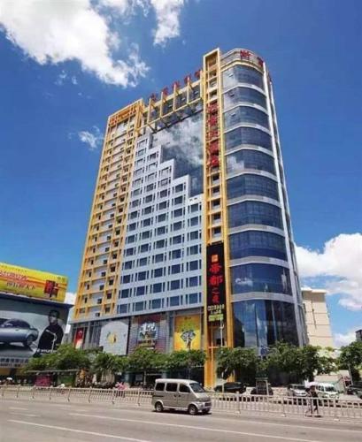 Zhe Shang Hotel
