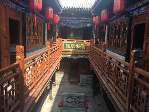 . Pingyao Hongjingyuan Guesthouse