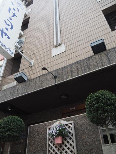 池野家南方旅館 South In Ikenoya