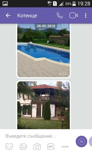 . Vila Nikolina Guesthouse
