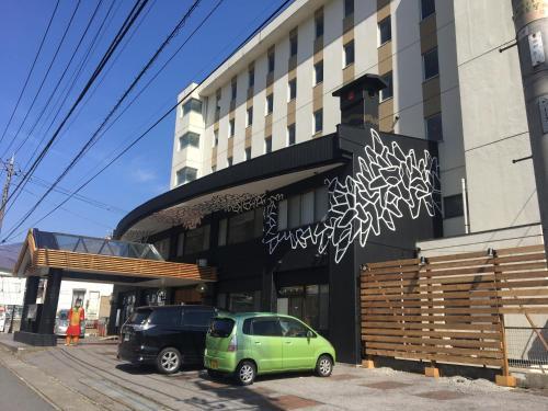 鬼怒川俱樂部錦泉閣酒店 Kinugawa Club Hotel Kinsenkaku