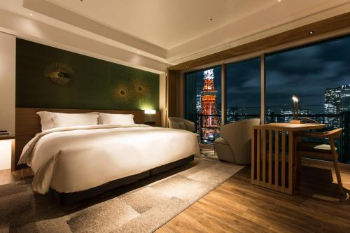 Premium Floor King Room with Tokyo Tower View - Non-Smoking - with Club Lounge Access