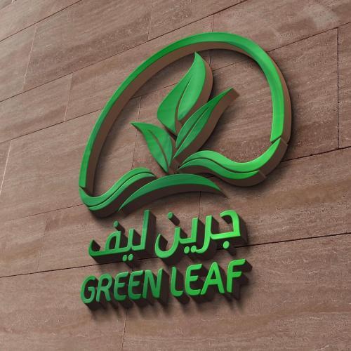 Green Leaf Hotel Main image 1