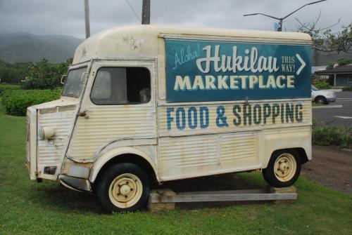 Hauula Ohana House - Hauula, HI 96717