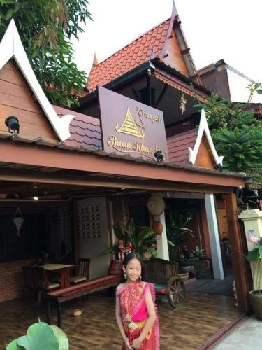 Baan Khun ya Ayutthaya photo 55