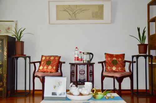 Zuo Wang Zhai Guesthouse photo 22