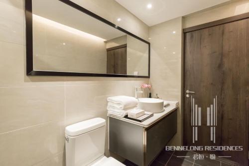 . Shenzhen BENNELONG RESIDENCES
