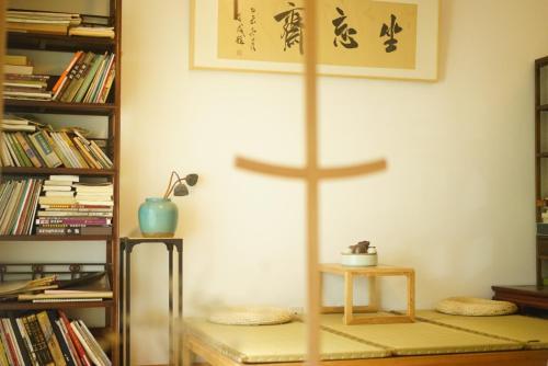 Zuo Wang Zhai Guesthouse photo 40