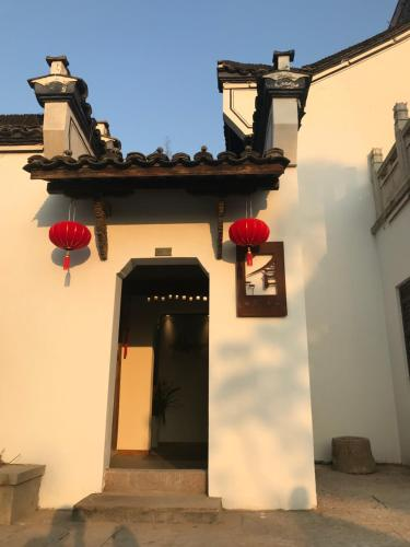 Qu Ying Guest House