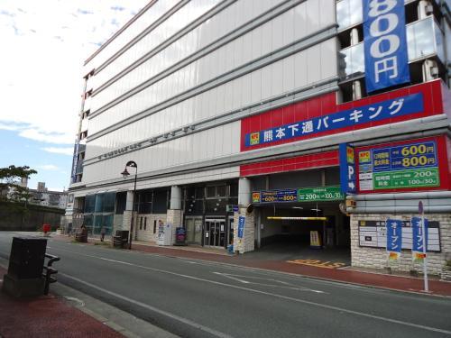 熊本膠囊旅館(男性專用) Kumamoto Capsule Hotel (Male Only)