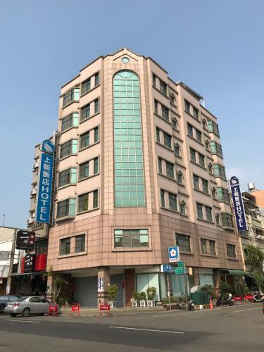 Shiah Yih Hotel