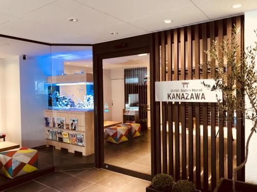 金澤車站經濟型酒店 Kanazawa Station Hotel