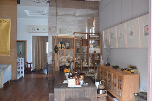 Zuo Wang Zhai Guesthouse photo 45
