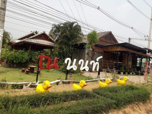 Na Non Nampai Resort istabas fotogrāfijas