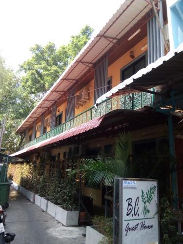 BC Guesthouse Si Phraya photo 38