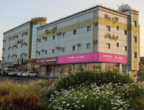Фото отеля Al Raha Rotana Hotel Apartments