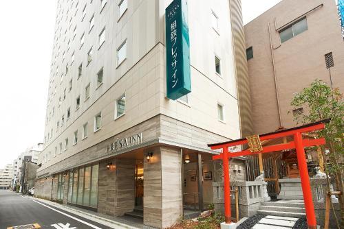 Sotetsu Fresa Inn Tokyo Kinshicho impression
