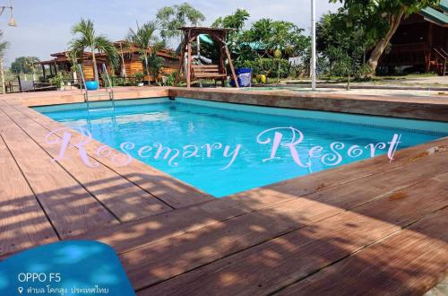Rosemary Resort