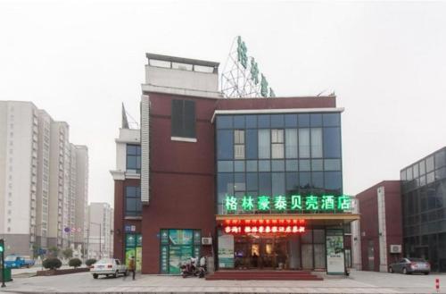 GreenTree Inn Jiangsu Wuxi Xibei Town Xingtiandi Shell Hotel