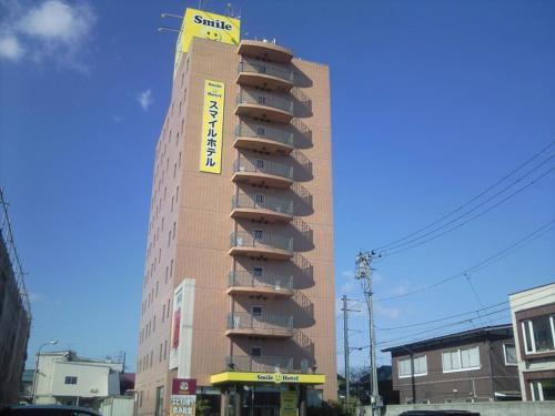 微笑十和田酒店