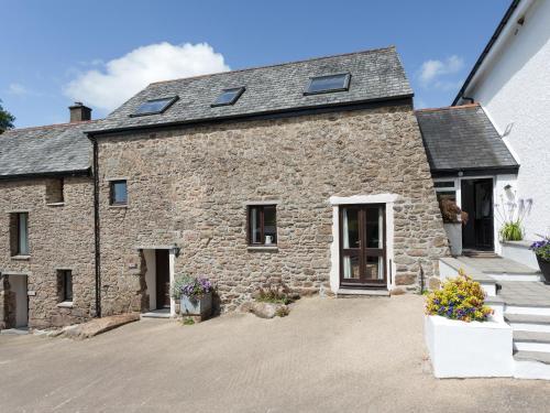 Torfield Cottage