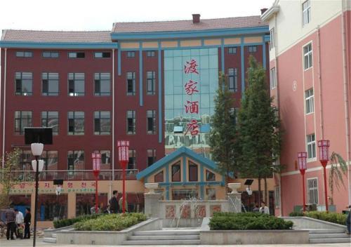 Qingdao Laoshan Shuangtai Resort