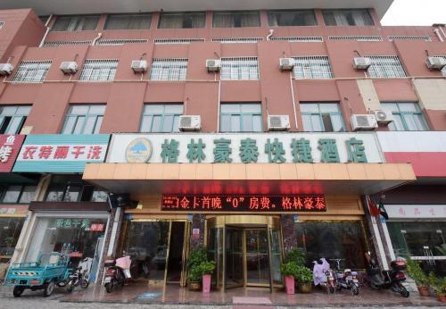 . GreenTree Inn Jiangsu Taizhou Jiangyan Bus Station Express Hotel