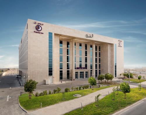 . Premier Inn Doha Education City