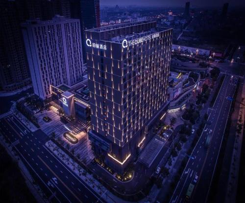 . The QUBE Hotel Jingzhou