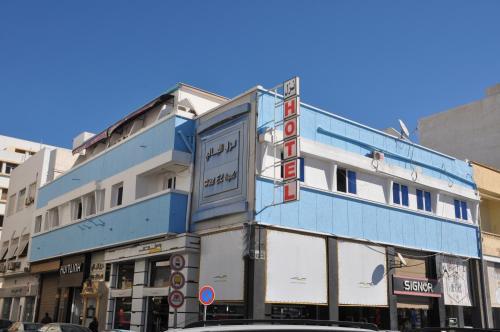 . Hotel El Layeli